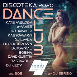 Dance Club Vol.203 CD1